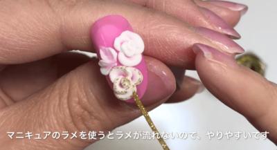 立体薔薇(3Dバラ)エンボスアートのやり方