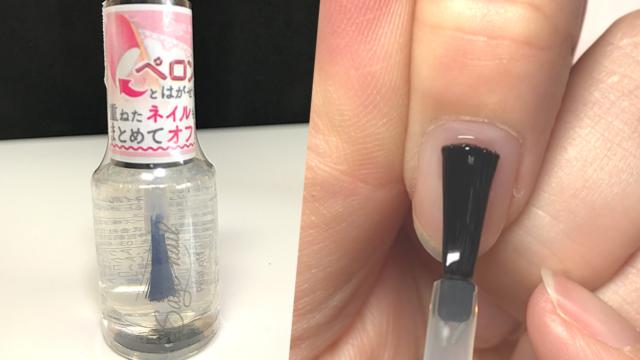 どんなジェルネイルでもオフが簡単に?一瞬でオフできるセリアの「Sage nail」が優秀