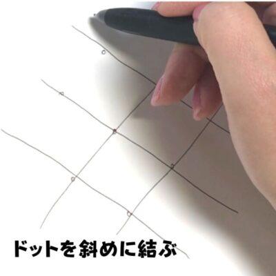 鬼滅の刃で禰豆子(ねずこ)が着ている着物の模様「麻の葉」の書き方