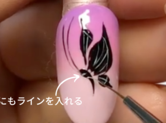 ネイルアート「蝶々(バタフライネイル)」の書き方とコツ